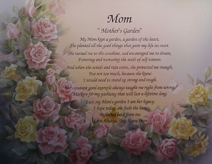 POEM FOR MOM BIRTHDAY OR CHRISTMAS GIFT IDEA MOTHERS GARDEN ROSES